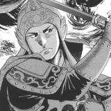 「泣く子もだまる」最強の武将 張遼(12) 真の主人、逝く