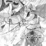 三国志・三国志の英雄と日本の戦国武将のそっくりさん